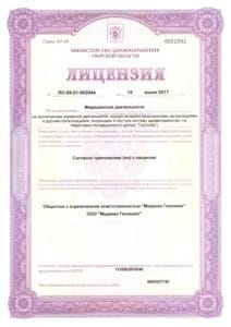 mipartnerlicense6